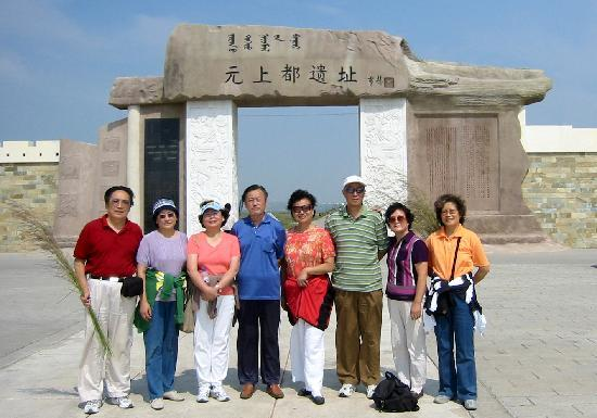 Capital Site of Yuan-Dynasty : 身在美丽的草原,思绪飘向古老的时光。