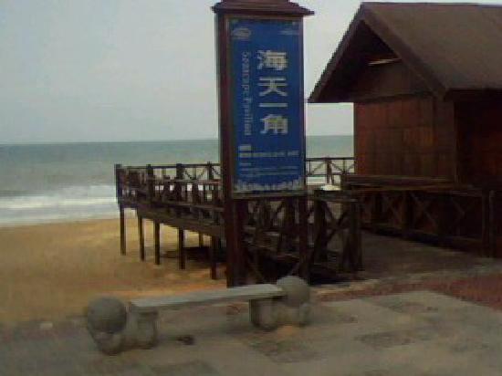 Photo of Jiari Beach
