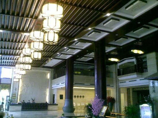 Zilongwan Hot Spring International Hotel: 酒店大堂