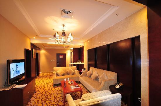 Yizhou Hotel: 行政套房