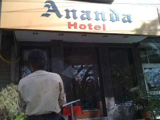 Hotel Anand: 外观