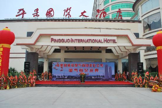 International Hotel: 外景,拍的时候正赶上有庆典活动