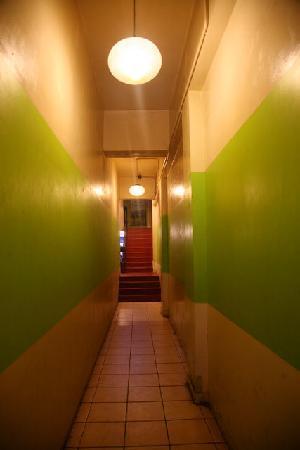 Akinabalu Youth Hostel: hostel入口处