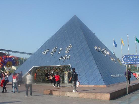Shenzhen, Chine : DSC00544
