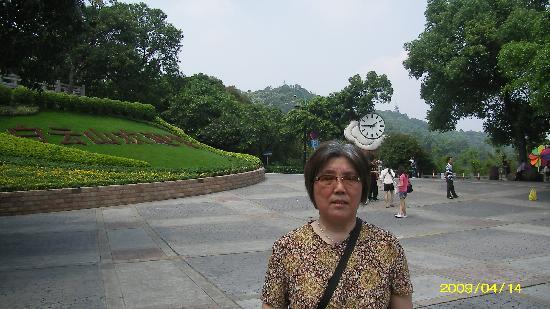 Baiyun Mountain : SL552748