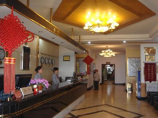 Rujia Inn (Nanjing Yueyahu Yincheng Dongyuan)