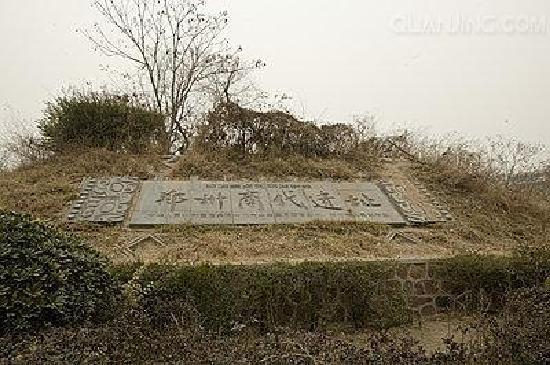 Zhengzhou Shang Dynasty Ruins