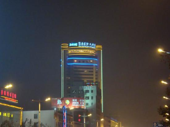 Blue Horizon International Hotel Linyi: 蓝海夜景