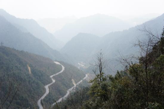 Ruyuan County, Cina: DSC00754