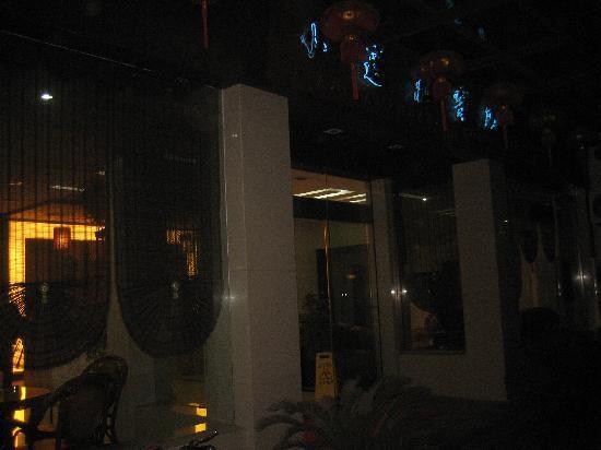Xiaolianzhuang Hotel: IMG_0001