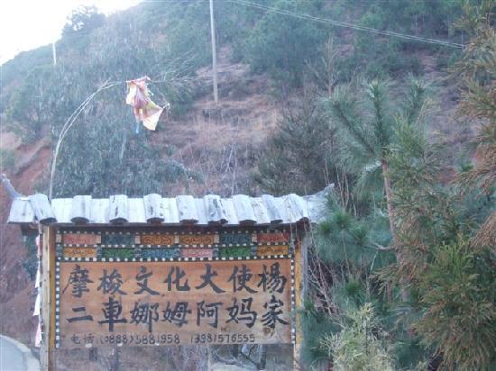 Lijiang Grand Ropeway: 1