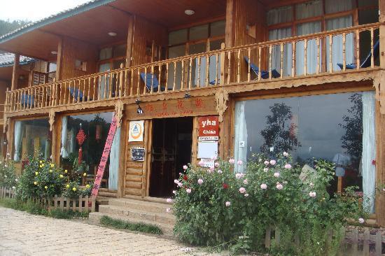 International Youth Hostel Lugu Lake: 这张是泸沽湖国际青年旅舍的门口