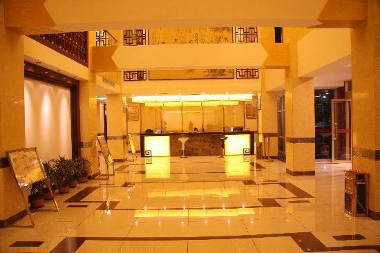 Qidu Hotel: 宾馆大堂