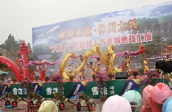 Songtao County, Kina: 松桃-六月六苗族的节日
