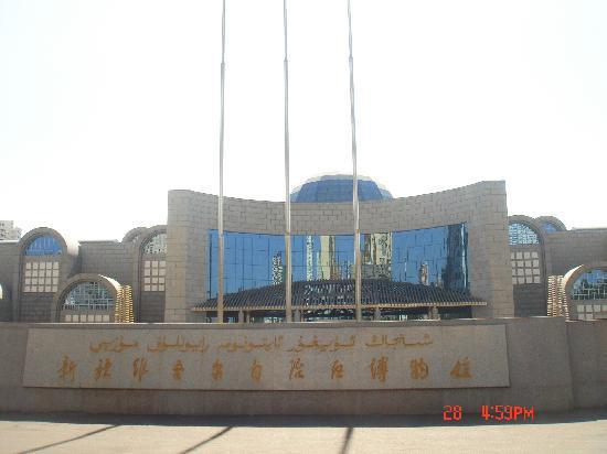 Urumqi, China: DSC00001