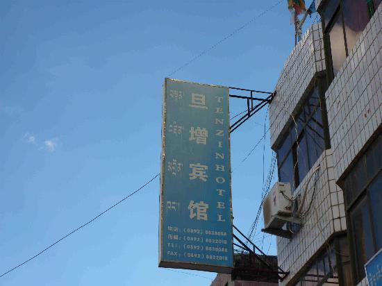 Photo of Danzeng Hotel Xigaze