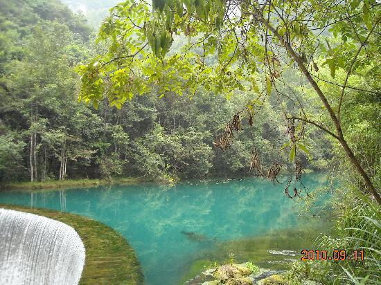 Libo County, Çin: DSCN0240