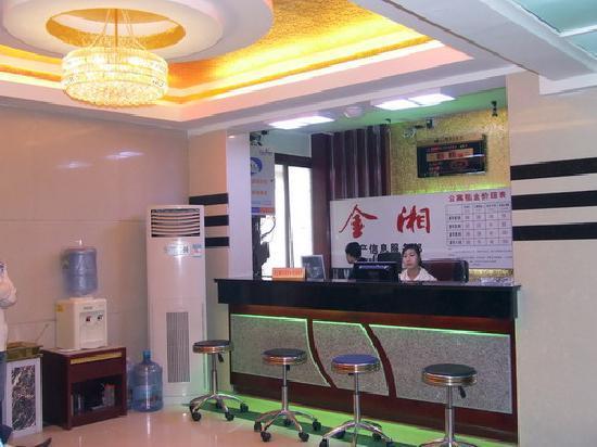 Jinxiang Service Apartment Hotel