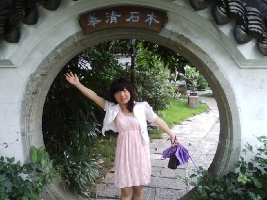 Zhongshan Zhan Park: CA1J2N74