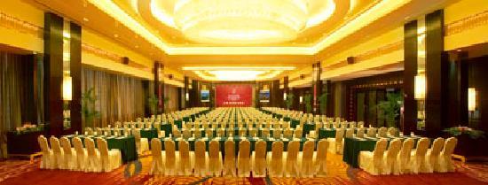 Qingtian Renhe Wangchao Hotel : 会议室