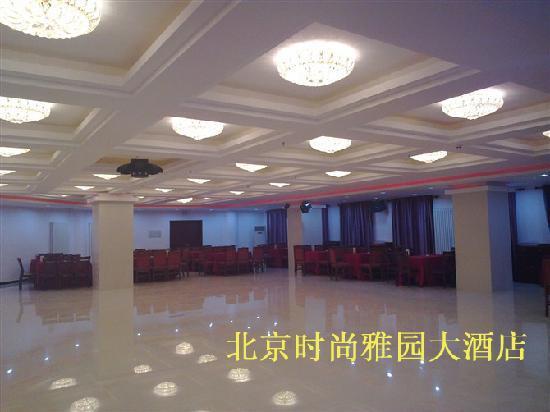 Shishang Yayuan Hotel: 6层多功能厅,会议聚会均可