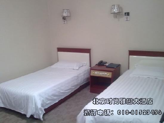 Shishang Yayuan Hotel: 客房双人标准间