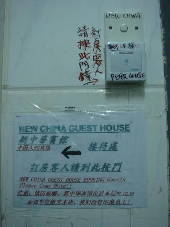 New China Guest House: 門口