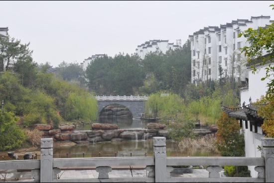 Huashang Hotel: 感觉像进了公园