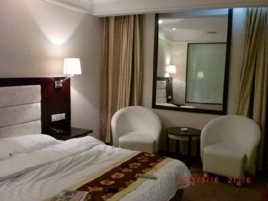 Star World Hotel: 房间1