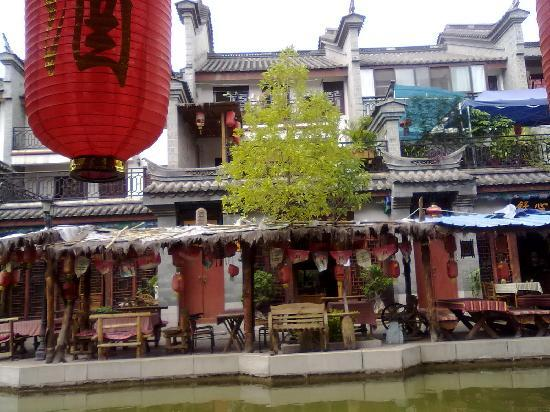 Yiren Ancient Town