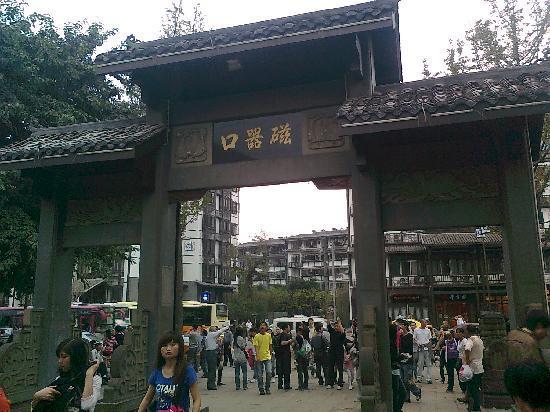 Ci Qi Kou (Porcelain Village): 好多人