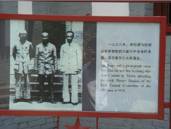 Xi'an Maryland Office of the Eighth Route Army Memorial Hall: 里面展出的照片