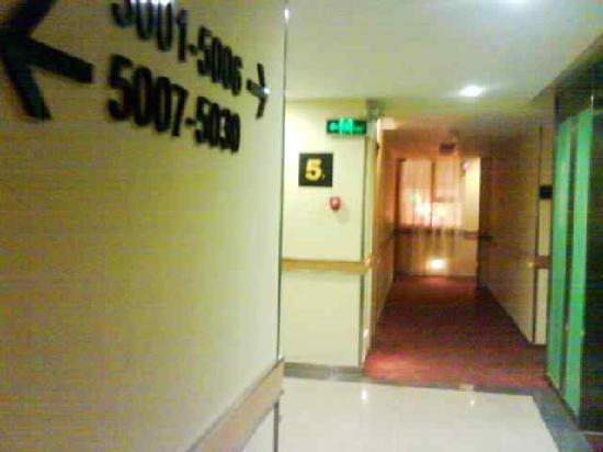 City Comfort Inn Guilin Railway Station: 走廊