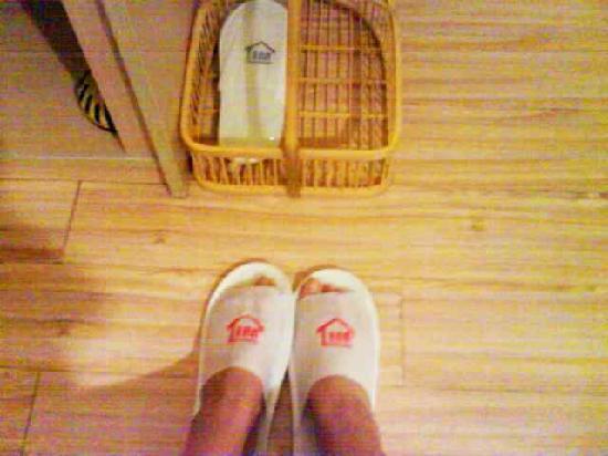 City Comfort Inn Guilin Railway Station: 房间纸拖鞋