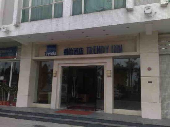 Trendy Inn: 201103221248