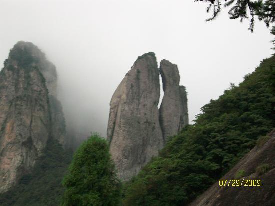 South Yandang Mountain: 夫妻山