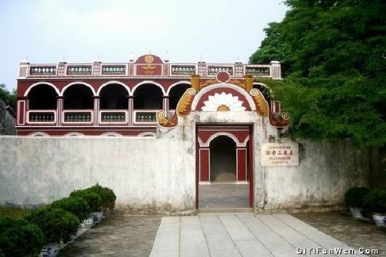 孫中山故居紀念館