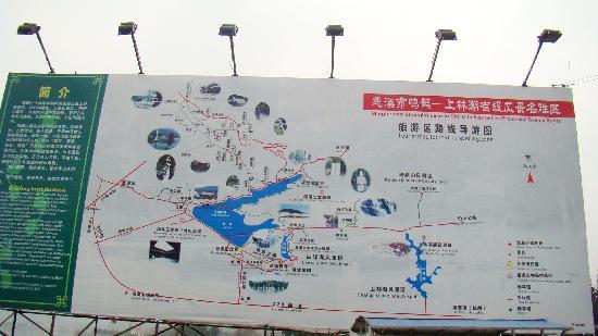 Du Lake: 慈溪市鸣鹤-上林湖风景区