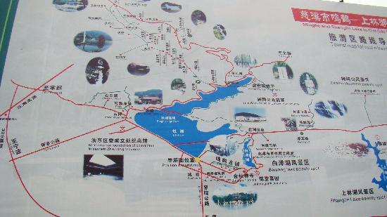 Du Lake: 慈溪市鸣鹤-上林湖风景区2