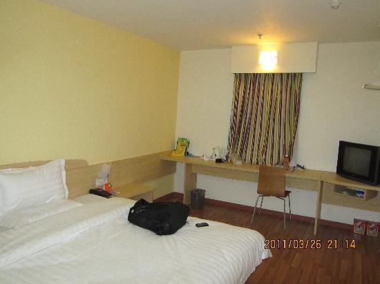 7 Days Inn (Nanchang Bayi Square): IMG_0135