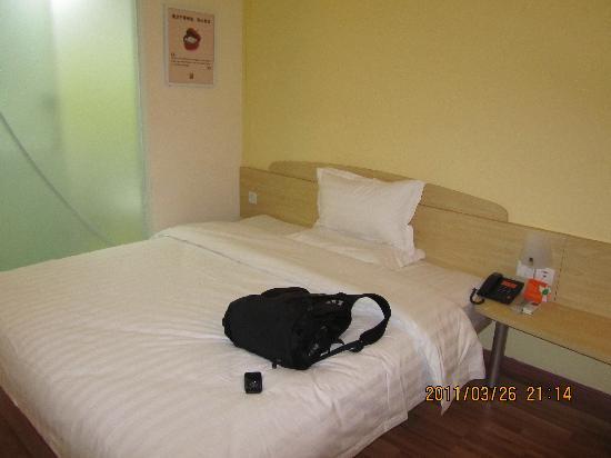 7 Days Inn (Nanchang Bayi Square): IMG_0137