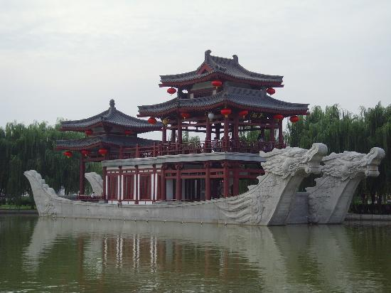 Xi'an, China: SNV31210