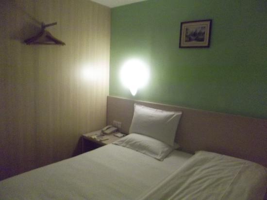 Wenxing Hotel  (Guangzhou Shangshe)