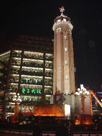 Jiefang Monument: 夜色解放碑
