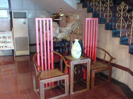 Overseas Chinese Hotel: C:\fakepath\DSC01011