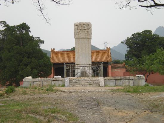 Ming Tombs (Ming Shishan Ling): DSCN0298