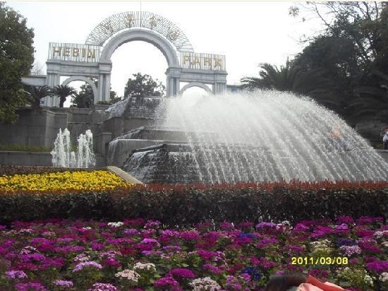 Hebin Park of Guiyang