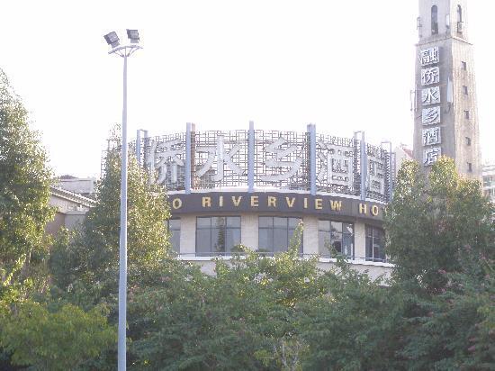 Rongqiao Riverview Hotel: PC260400