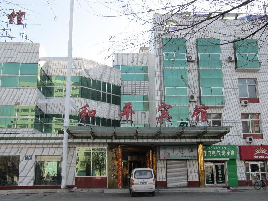 Heping Hotel