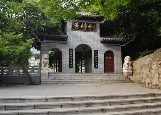 Guanshiliu Garden